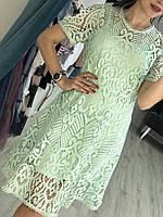 Платье кружевное с разрезом на плече