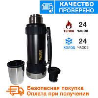 Термос фирмы Термос (Thermos) вакуумный 1.2 л Work liter svart (180010)