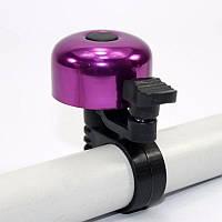 Звонок на руль велосипедный (велозвонок вело для велосипеда) 6150, фиолетовый