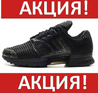 Потребительские товары  Мужские кроссовки adidas climacool в Украине ... 8549825423090
