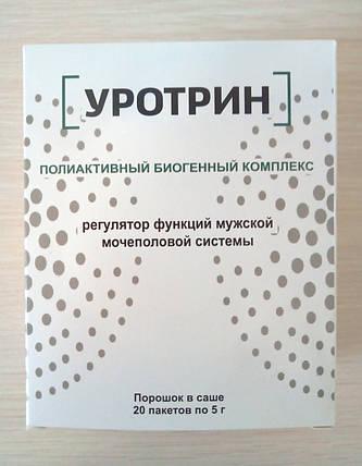 Уротрин - Средство от урологических заболеваний мужчин, фото 2