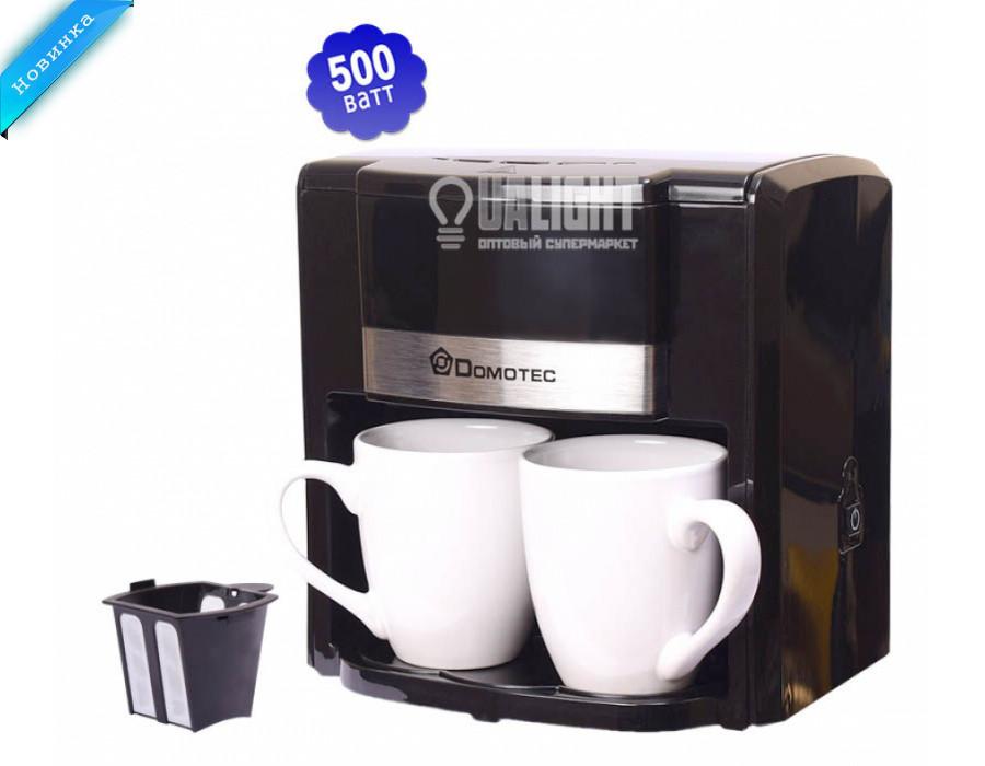 Капельная кофеварка Domotec MS 0708 500W