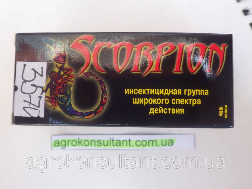 Інсектицид Скорпіон (60 мл) — сила проти грунтових шкідників!! Капустянка, дротянка,личинка травневого жука
