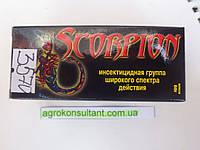 Інсектицид Скорпіон (60 мл) — сила проти грунтових шкідників!! Капустянка, дротянка,личинка травневого жука, фото 1
