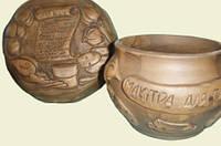 Макитра для сала (Станиславcкая глиняная посуда)