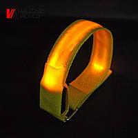 Светодиодный браслет на липучке, жёлтый