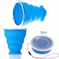 Кружка складная туристическая силиконовая, голубая