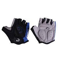 Перчатки велосипедные Moke, синие, р-р S (вело велоперчатки экипировка беспалые спортивные)