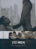 Туалетная вода Carolina Herrera 212 Men 100 ml. Мужская Tester