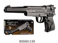 Детский пистолет стреляет пульками AE50-4