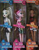 Куклы монстры в индивидуальной коробочке