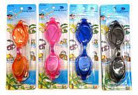 Детские очки для плавания разные цвета, в Киеве!