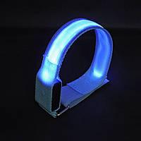 Светодиодный браслет на липучке, голубой