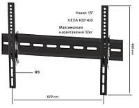 Настенное крепление  КБ-907МТ