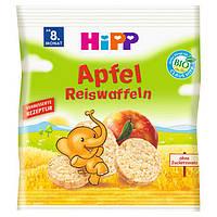 HiPP Bio Apfel Reiswaffeln - Детские рисовые вафли с яблоком, 30 г