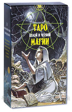 Таро Белой и Черной Магии (Ankh) - ANIMA • ЭЗОТЕРИЧЕСКИЙ МАГАЗИН  в Одессе