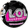 Кукла Лол в черном шарике 24820