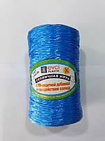 "Шпагат полипропиленовый 250грм/380метров.1мм диаметр ""Evci Plastic"" (Турция)."