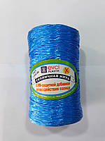 "Шпагат полипропиленовый 500грм/760метров.1мм диаметр ""Evci Plastic"" (Турция)., фото 1"
