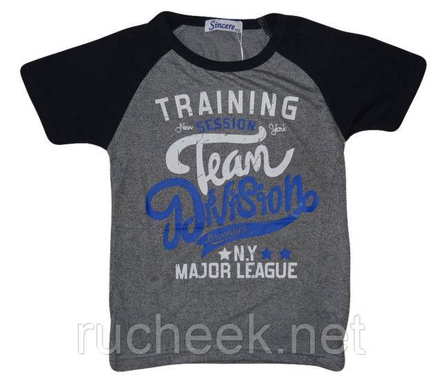 Недорогие футболки детские Днепр
