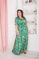 Платье шелковое в пол для пышной красы
