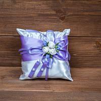Подушечка для колец на свадьбу бело-сиреневая, подушечка для обручок