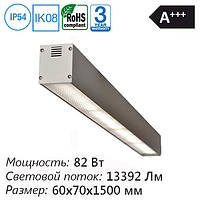 Модульный светодиодный (LED) светильник 82Вт 12392Лм 60х70х1500мм