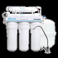 Фильтр для воды система обратного осмоса Экософт (Filter1) Ecosoft с помпой (насосом)