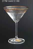 """Бокалы для мартини набор 6*180мл 1668/2/2911 """"ESPRIT"""""""