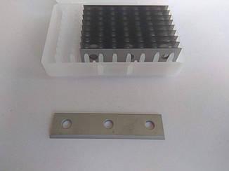 Ніж HM 49.5x12x1.7 KCR08 3 отвори