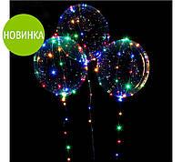 Воздушный светодиодный шар Bobo (круглый)