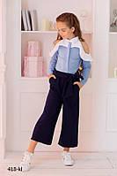 Кюлоты штаны широкие для девочки креп костюмка рост:128-152 см