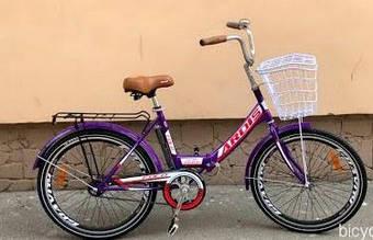 """Складной велосипед ARDIS FOLD 24"""" NEW 2018 Фиолетовый"""