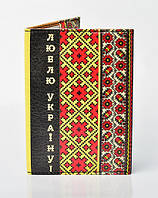 Обложка кожаная Люблю Україну 2 (Обложки на паспорт)