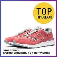 d6ba646960f1 Женские кроссовки New Balance 574, розовые   кроссовки женские Нью Беланс  574, замшевые,