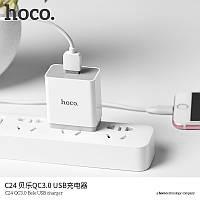 Сетевое ЗУ HOCO C24B Bele Quick ChargeC3.0 на 1 USB (3 A) белый