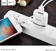 Сетевое ЗУ HOCO C11 Smart на 1 USB (1 A) белый + Lightning cable