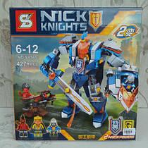 """Конструктор Nexo Senco SY 565 """"Воїн Робот Короля"""", (Аналог Lego 70327), в коробці, 31-32,57 см."""