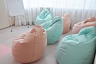 Кресло мешок Груша, ткань Оксфорд (Бескаркасное кресло)