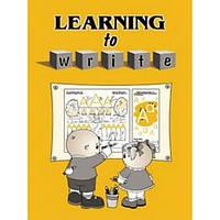 Мандрівець Learning to write! Прописи по английскому языку для детей младшего школьного возраста