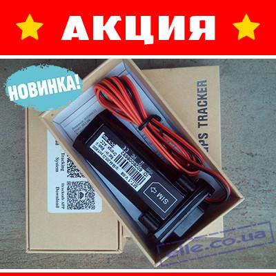 Самый лучший автомобильный GSM GPS трекер MT-1 (ST-901) маяк маячек tracker