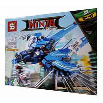 Конструктор SY927 (Аналог Lego NINJAGO) «Літак Джея», 370 деталей, в коробці