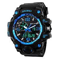 Чоловічий годинник Skmei Blue