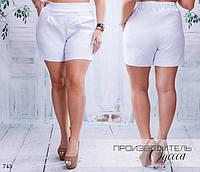 Шорты женские с карманами джинс 50-52,54-56, фото 1