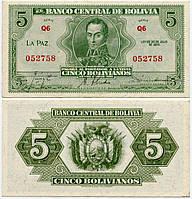Боливия 5 боливиано 1928 аUNC