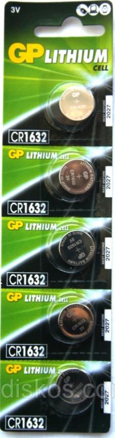Батарейки GP Lithium 1632 3V