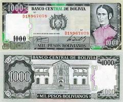 БОЛІВІЯ 1000 песо 1982р. UNC