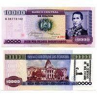 БОЛІВІЯ 10000 песо / 1 сентаво 1984р. UNC