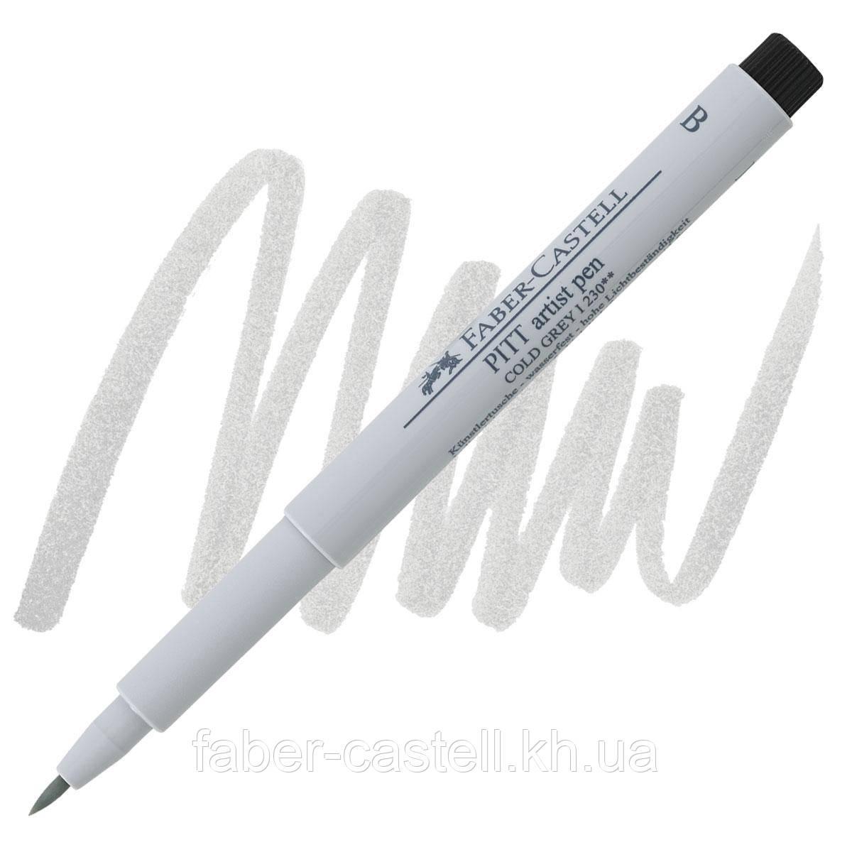 "Ручка-кисточка капиллярная Faber - Castell PITT® ARTIST PEN ""BRUSH"" № 230  холодный серый I, 167430"