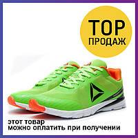 Мужские кроссовки Reebok Harmony Racer, зеленые / кроссовки мужские Рибок Хармони Райсер, текстиль, модные